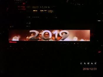 2018.12.31 61.jpg